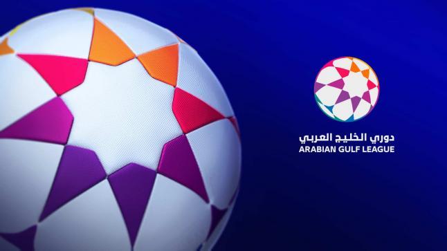 إلغاء دوري الخليج العربي بشكل رسمي من جانب رابطة المحترفين الإماراتية