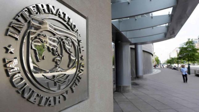 مصر توقع على قرض جديد من البنك الدولي بقيمة 1.15مليار دولار