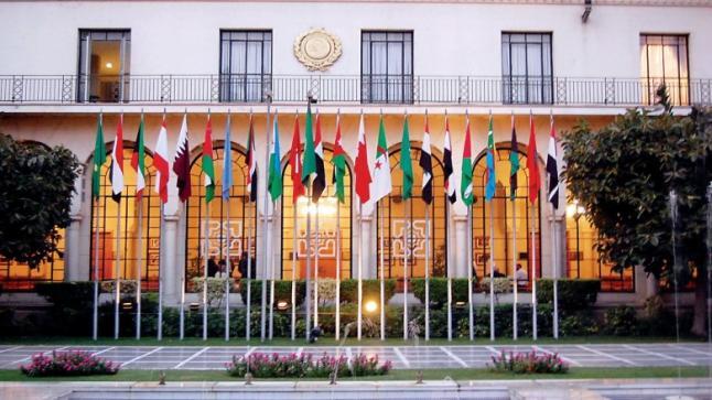 جامعة الدول العربية تعقد دورة افتراضية