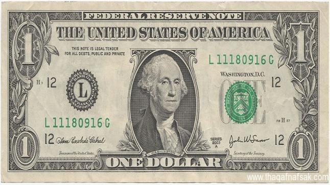الدولار الأمريكي يستمر في أعلى المستويات خلال ثلاثة أشهر