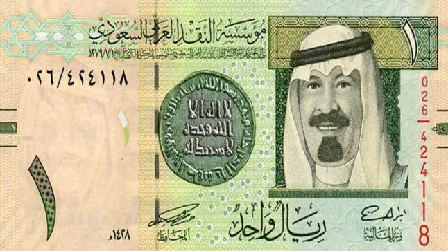 السعودية تودع العملة الورقية وتستبدلها بالعملة المعدنية