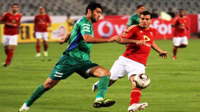 توقيت مباراة الاهلى ومصر المقاصة في الدورى المصرى الممتاز عبور لاند اليوم على ملعب استاد السلام