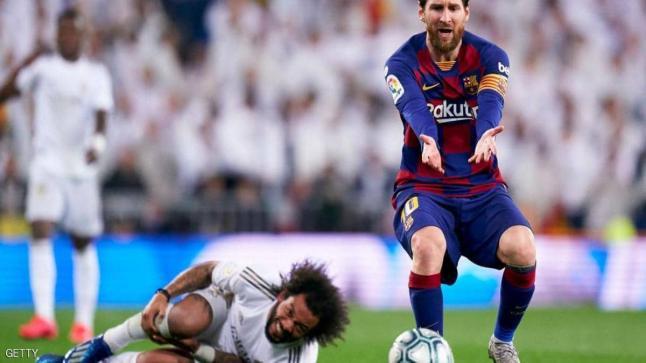 جداول مباريات برشلونة بعد عودة الدوري الإسباني