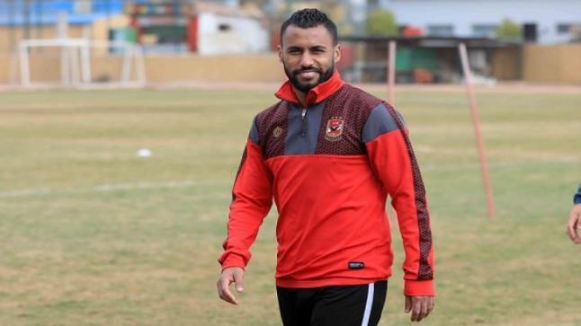 قرار سيد عبد الحفيظ بتغريم حسام عاشور