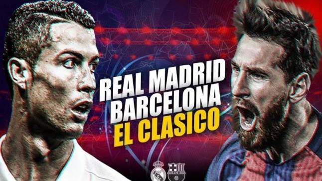 مباراة برشلونة وريال مدريد اليوم في البطولة الاسبانية 2017 وتحدي قوي للكتيبة الكتلونية بسبب غياب نيمار