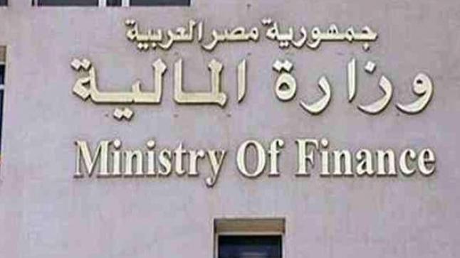 وزارة المالية المصرية : إجمالي فوائد خدمة الدين العام تساوي 380.986 مليار جنيه