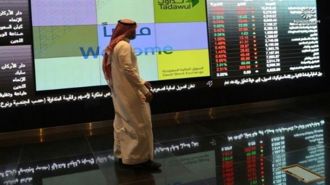 السعودية تتخذ خطوات جديدة في تطوير انظمة المقاصة والتسوية