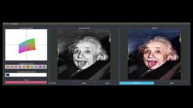 برنامج يعمل على تلوين الصور القديمة من خلال الذكاء الإصطناعي