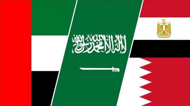 الدول الأربع المقاطعة لقطر تعلن عن تلقيها الرد القطري على قائمة المطالب عبر دولة الكويت