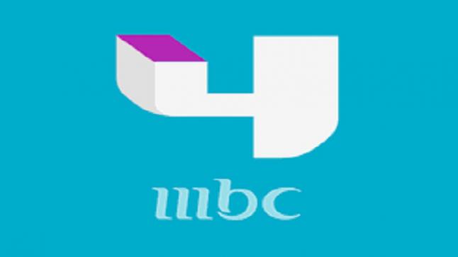 تردد قناة MBC4 ام بي سي فور الجديد على النايل سات