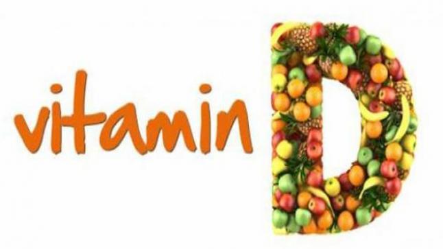 """أهمية فيتامين """"د"""" في الوقاية من الأمراض والأوبة وطريقة الحصول علية"""