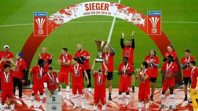 تتويج سالزبورغ النمساوي يثير قلق جماهير ليفربول