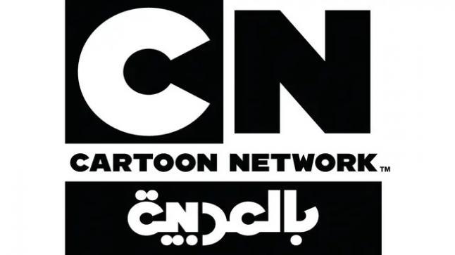 تردد قناة نتورك بالعربية النايل سات والعرب سات 2020