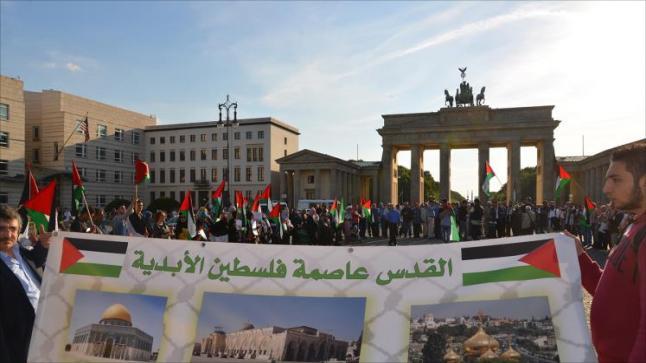 وقفة احتجاجية في برلين للتنديد بالانتهاكات الإسرائيلية بحق المسجد الأقصى