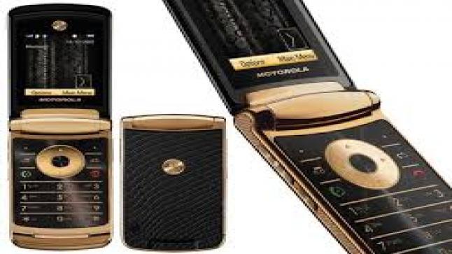 اهم واحدث مواصفات تم اصدراها لهاتف Motorola Razr 2