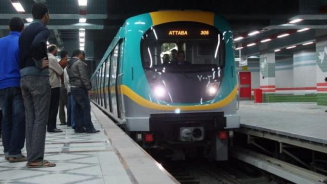 هنا كل ما تريد معرفتة عن مترو الانقاق وتكاليف الاشتراك