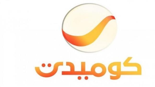 تردد قناة روتانا كوميدى الجديد على القمرين نايل سات وعرب سات 2020