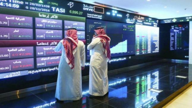 يغلق السوق السعودي على انخفاض طفيف بتداولات 5.4 مليار ريال