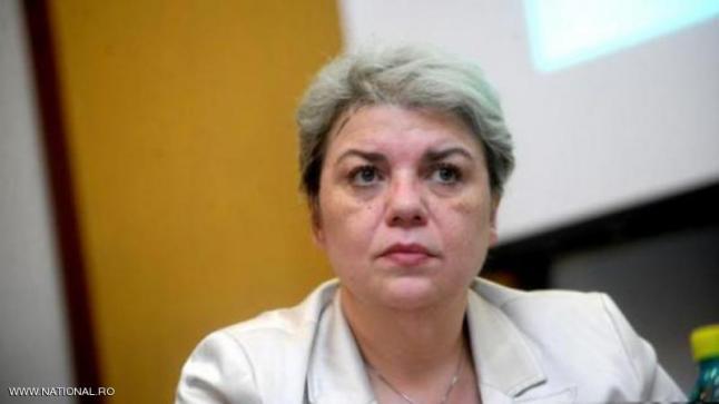 حزب الأغلبية البرلمانية في رومانيا يرشح مسلمة لرئاسة الوزراء