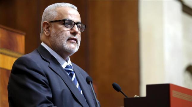 عبد الإله بنكيران يصف موضوع اعتزاله العمل السياسي في المغرب بالموضوع السابق لأوانه