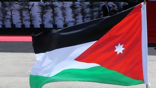 أعضاء مجلس النواب الأردني يشاركون في وقفة احتجاجية أمام السفارة الأمريكية تنديدا بقرار القدس