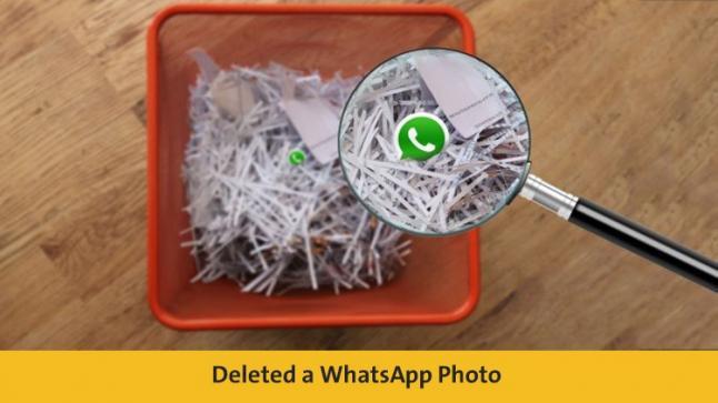 طريقة استعادة الصور المحذوفة على الواتس اب