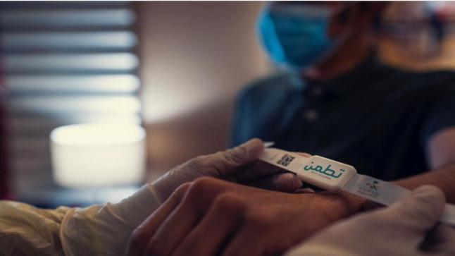 تفعيل الاسورة الذكية من خلال تطبيق تطمن في المملكة العربية السعودية