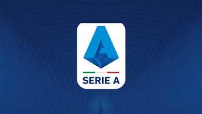 رسمياً عودة الدوري الإيطالي يوم 20 يونيو