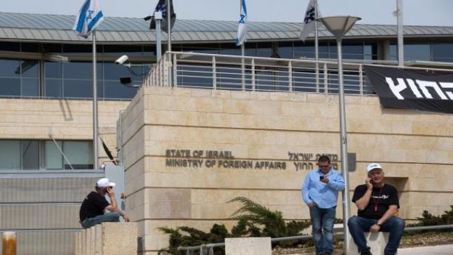 إستدعاء ممثلي الدول المؤيدة لقرار مجلس الأمن لمقر خارجية إسرائيل