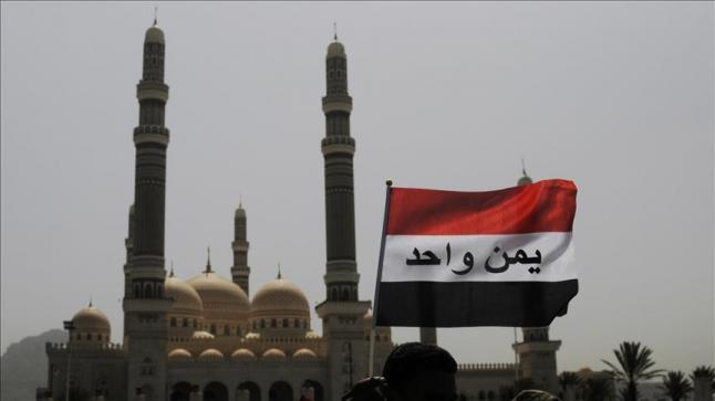 حكومة اليمن الشرعية تعلن عن عدم اعتماد جوازات سفر الصادرة عن الحوثيين خلال موسم الحج