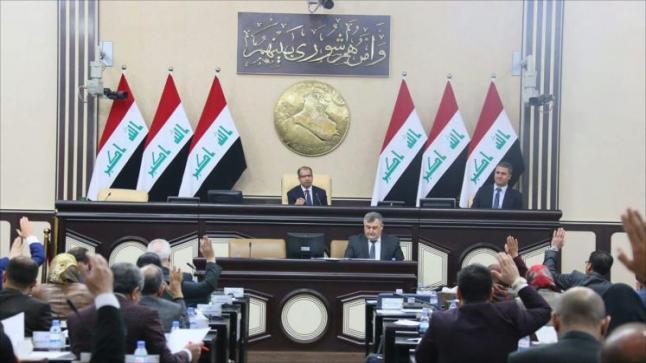 العراق تناقش أفقها السياسي في مرحلة ما بعد تنظيم الدولة