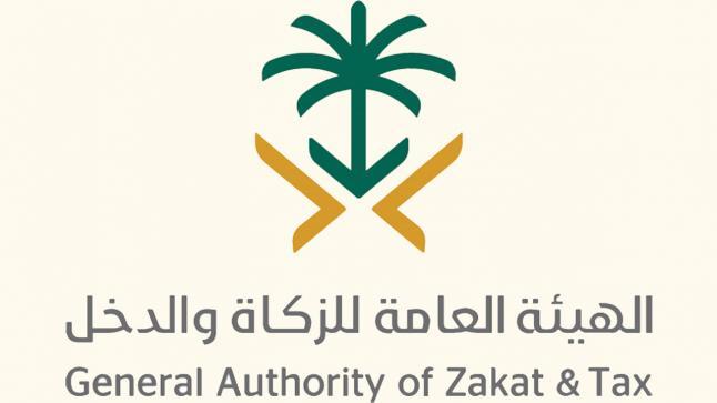 عدد 23.9 ألف إقرار ضريبي وزكوي في المملكة خلال مايو