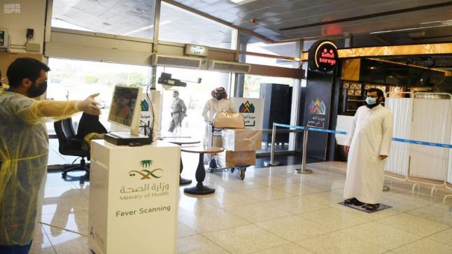 الأجراءات المتبعة في مطار أبها بعد استئناف الرحلات الجوية