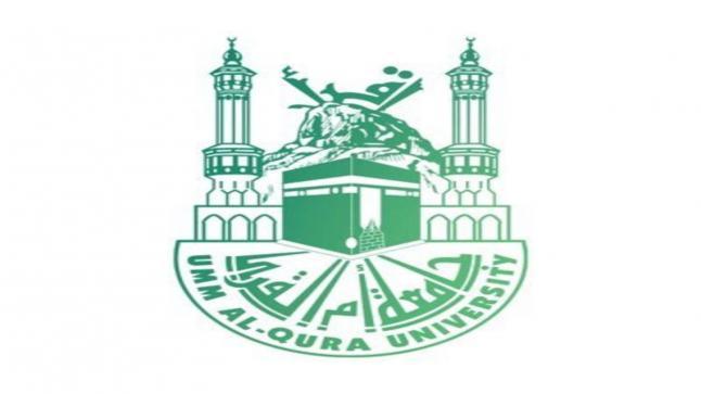بدء قبول الدراسات العليا الغير مدفوعة في جامعة أم القرى