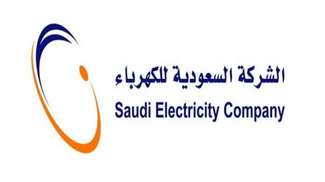 """الشركة السعودية للكهرباء """" توصيلات المساجد سليمة """""""