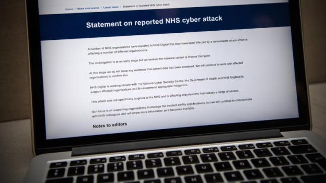 الأمن الإلكتروني يسيطر على مباحثات وزراء مالية مجموعة السبع الكبرى