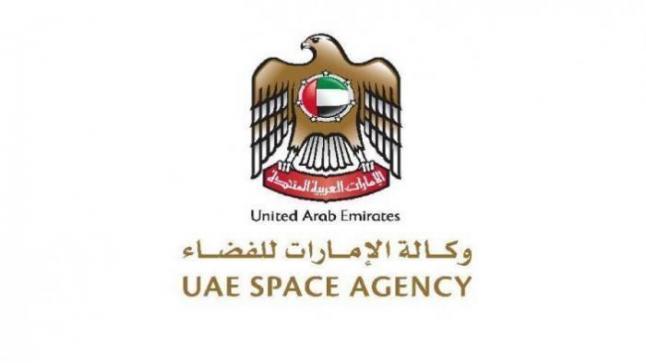 تعاون مشترك بين مصر والامارات في مجال الدراسات الفضائية