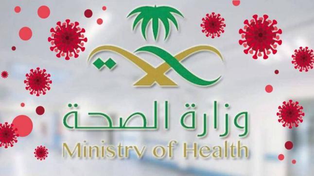 توصيات هامة من الصحة بالممارسات اليومية للوقاية من فيروس كورونا