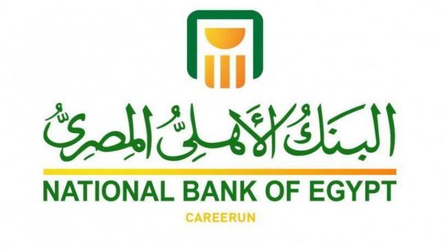 تعاون بين البنك الأهلي وفوري لتدعيم منظومة التحول الرقمي