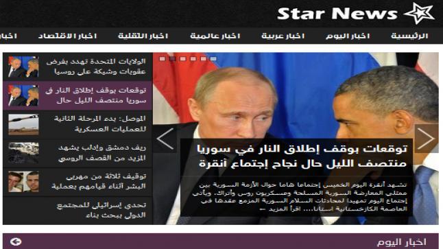 ستار نيوز تنشر توقعات وقف إطلاق النار في سوريا قبل إعلانه