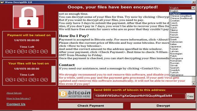 برمجية WanaCrypt0r 2.0 تصيب العديد من الحواسيب في المملكة المتحدة