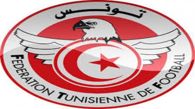 تحديد الموعد الرسمي لعودة الدوري التونسي