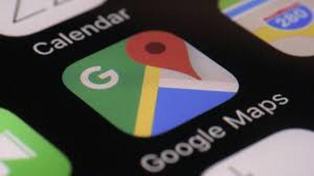 """خرائط جوجل تطرح خدمة جديدة تقدم طريقة """"فريدة"""" لتسمية الشوارع"""