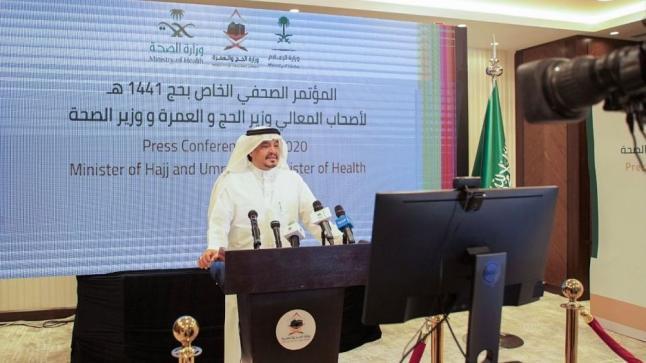 وزير الصحة السعودي: الحج للأشخاص دون 65 عاماً