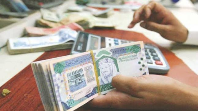 سبق حائل تعلن عن ارتفاع القروض الاجتماعية لبنك التسليف بدلا من 45 الف ريال