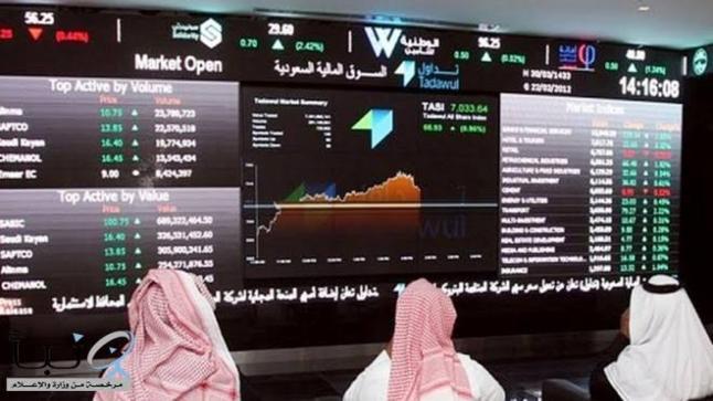 يغلق السوق السعودي مرتفعا ثلاثون نقطة و7 أسهم تقفز بأزيد من 6%