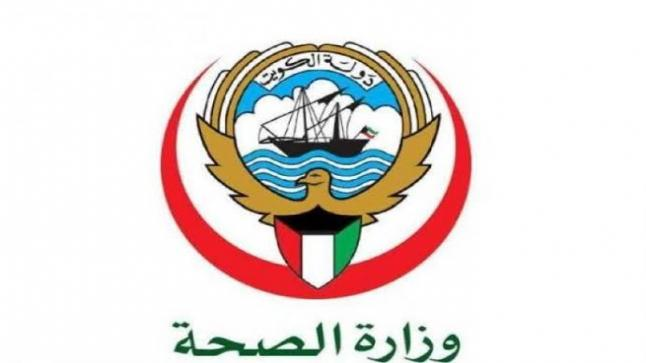 """"""" الكويت"""" 467 حالة إصابة جديدة بفيروس كورونا و 6 حالات وفيات"""
