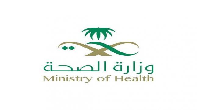 السعودية: ارتفاع نسب الشفاء من فيروس كورونا المستجد