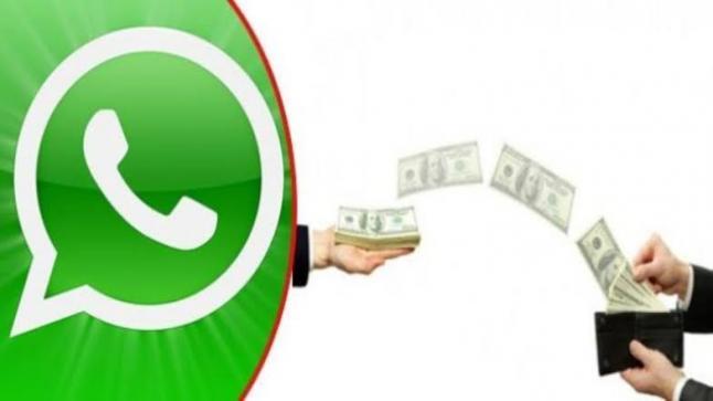 قام تطبيق واتساب بإطلاق عملية الدفع الإلكتروني