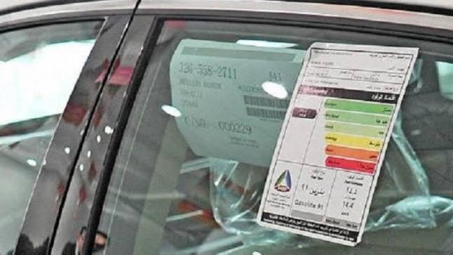 بطاقة اقتصاد الوقود في المركبات لتوفير استخدام الوقود بنسبة 5.5%